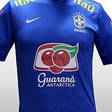 브라질 트레이닝용 과라나 스폰서