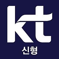 KT-신형 스폰서