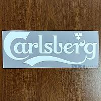 칼스버그 (carlsberg) 스폰서